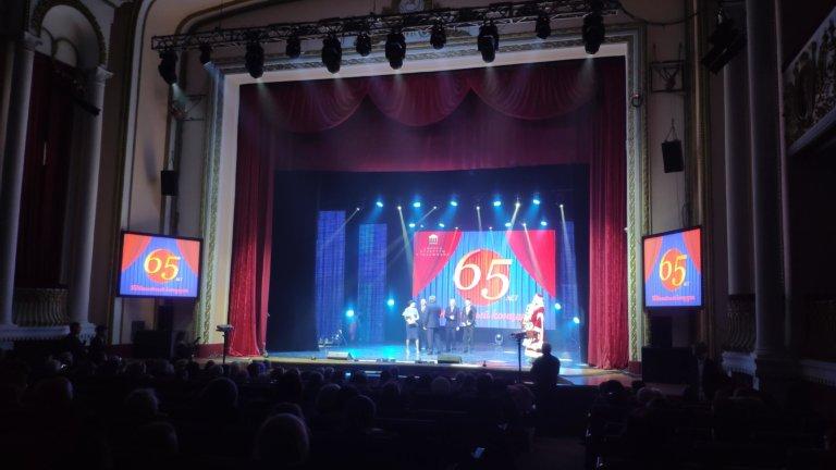 Концерт в честь юбилея ДКУ 65 лет Дворец культуры г. Артема